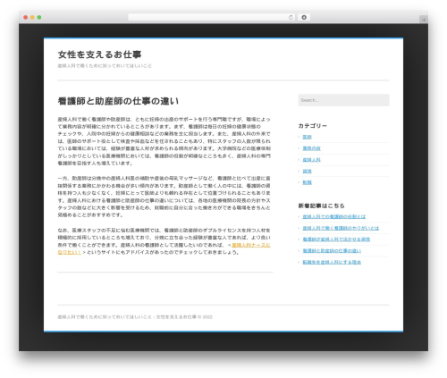 Enterprise Lite free WordPress theme - capnhat24h.info