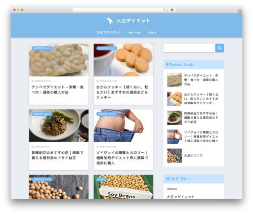 SANGO WordPress theme - daizu-diet.com