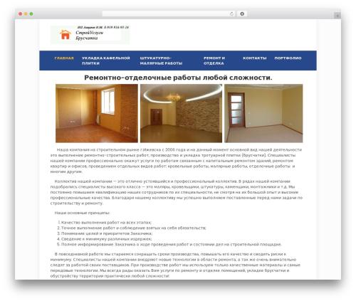 Template WordPress timagazine - xn----jtbbhxggnw.xn--p1ai