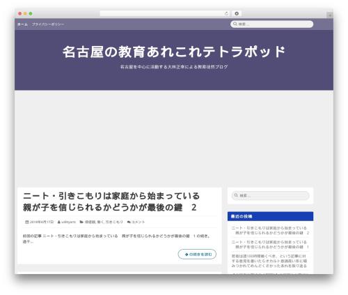 Canary WordPress free download - utility-arts.nagoya