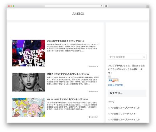 Cocoon Child theme WordPress - music-jukebox.net