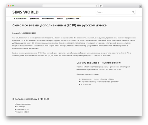 NewsToday by MyThemeShop WordPress news theme - simsworld.ru