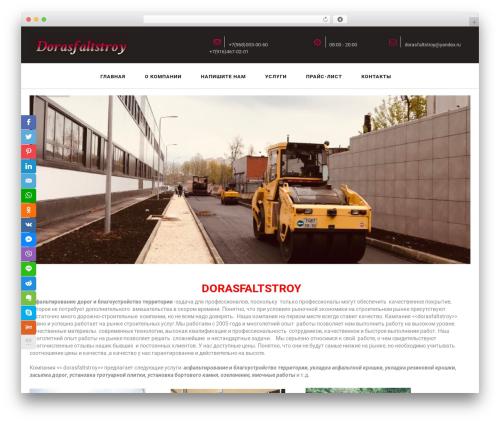 Pikocon WordPress blog template - dorasfaltstroy.ru