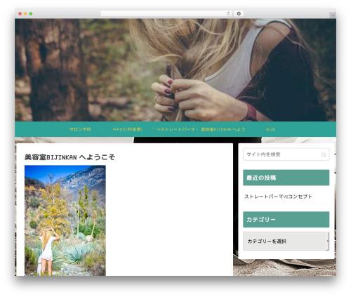 Cocoon Child WordPress website template - hair-bijinkan.com