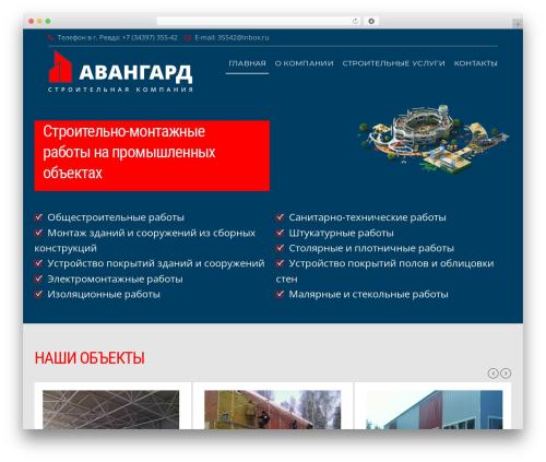 Gym Express gym WordPress theme - avangardural.ru