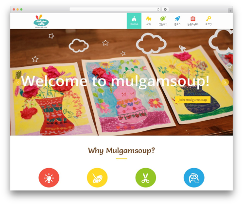 WordPress theme Kiddie - mulgamsoup.com