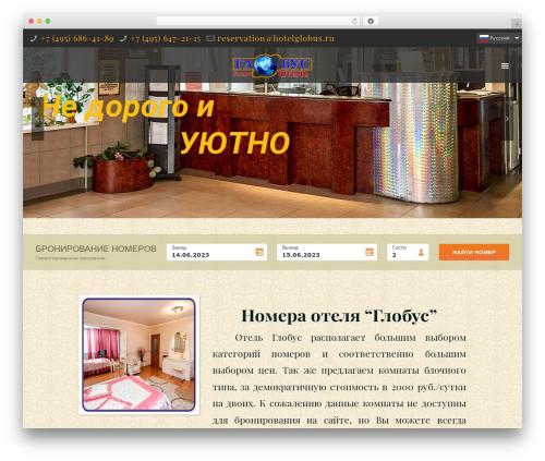 Betheme WordPress theme design - hotelglobus.ru