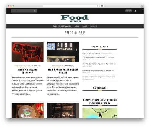 Yorkpress WordPress template - food-ninja.ru
