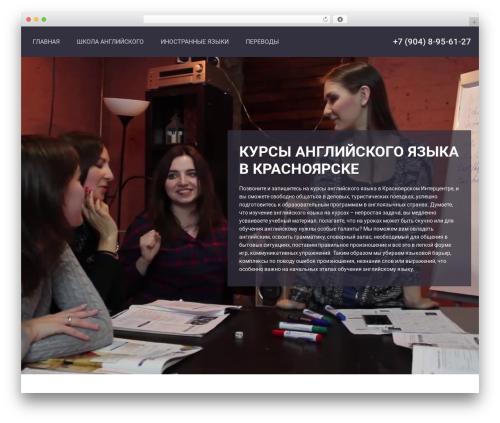English School top WordPress theme - intercenter24.ru
