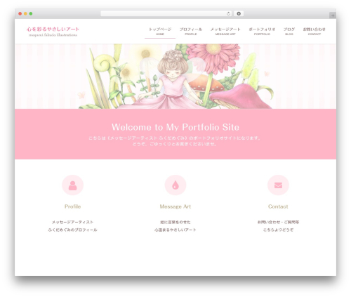 Free WordPress GridKit Portfolio Gallery – Multipurpose portfolio, gallery, video gallery, product catalog plugin - corobird.com