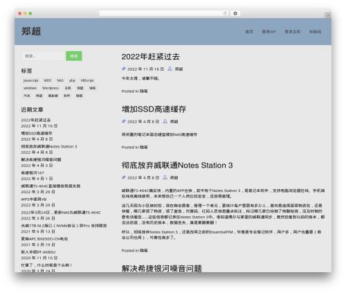 Template WordPress Basic Shop - zhengchao.net