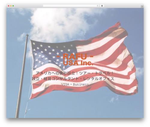 VOGUE WordPress theme - rafu.us