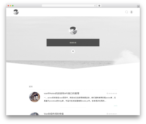 WordPress theme Akina - zhangyoung.com