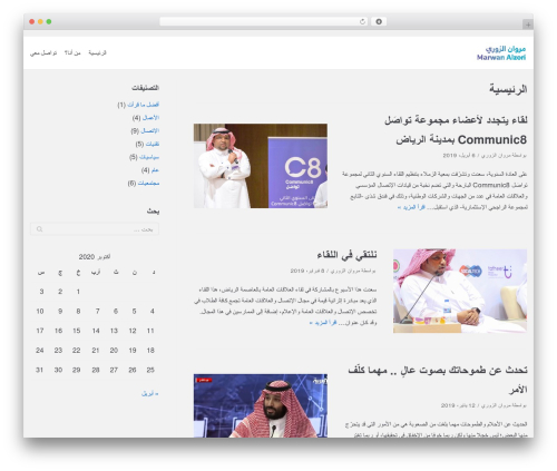 WordPress theme neve - alzori.com