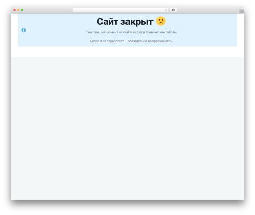 WordPress website template Deep - xn--80adsby4b2e.xn--p1ai