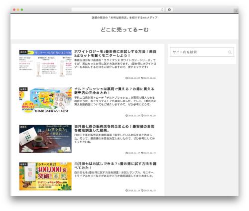 Best WordPress theme Cocoon Child - japabizi.com