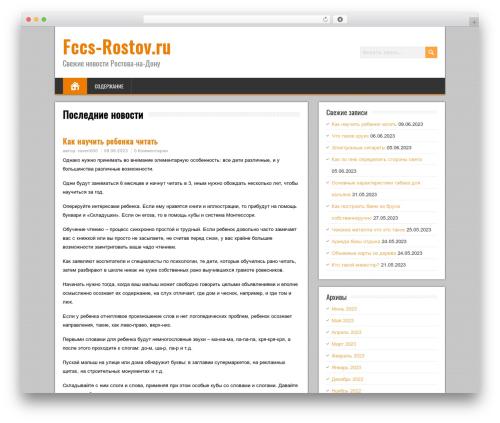 BrickYard template WordPress - fccs-rostov.ru
