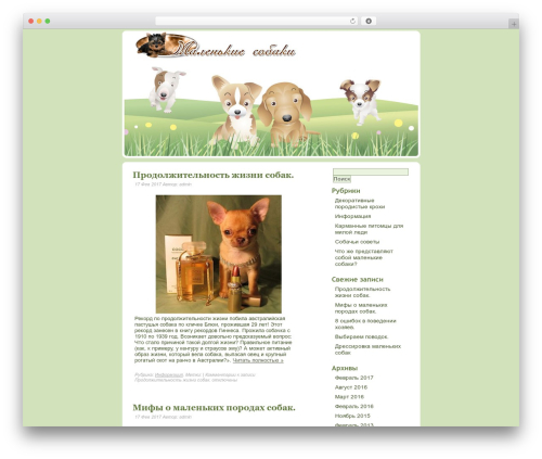 Furry Family WordPress theme - minidoggy.ru