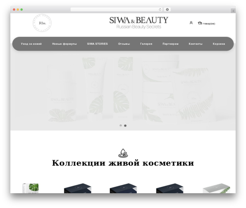 Harmonystore WordPress ecommerce theme - siwabeauty.com