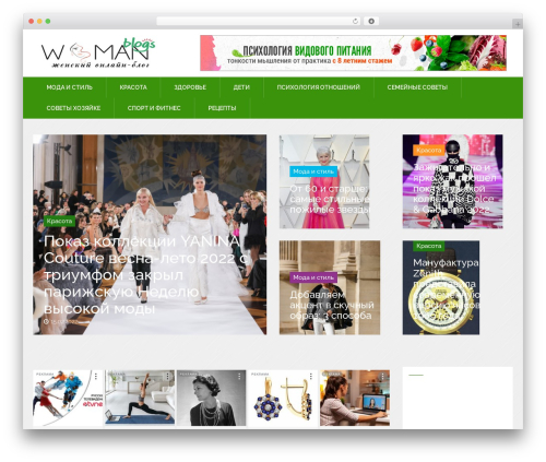 News Reader WordPress theme free download - movieblog.ru
