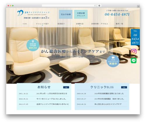 Original Style - 1column WordPress theme design - dojimalife.com
