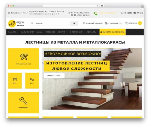 Woostroid theme WordPress - metall-lest.ru