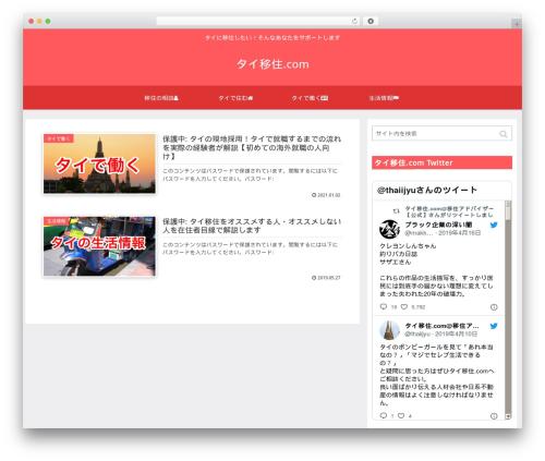 WordPress theme Cocoon Child - thai-ijyu.com