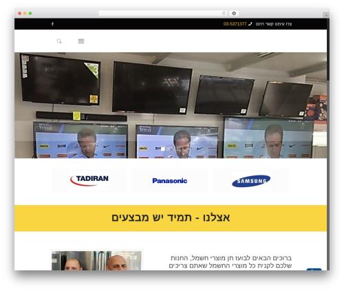 Betheme WordPress page template - boazchen.com