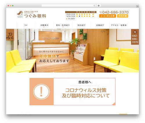 Original Style - 1column WP template - tsugumi-eyeclinic.com