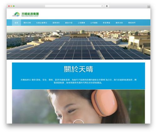 Panoramic free WordPress theme - tienching.asia