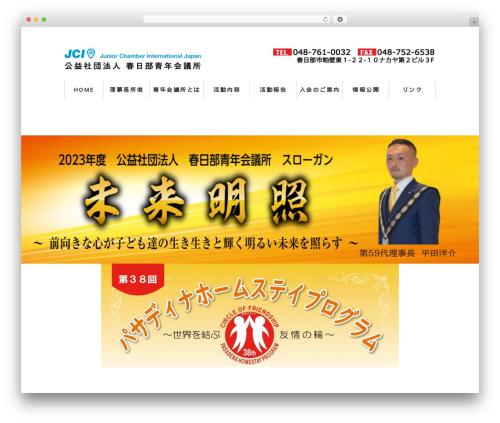 WordPress theme Original Style - 1column - kasukabe-jc.com