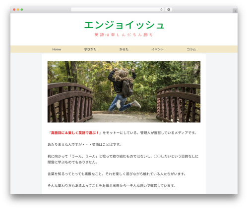 Cocoon Child top WordPress theme - midoriplus.com