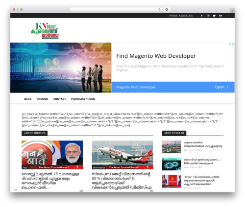 Newspaper WordPress news theme - kuwaitvartha.com