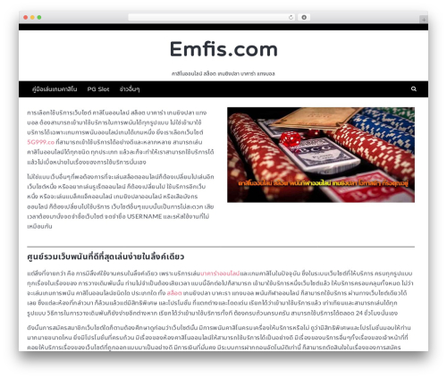 Latest WordPress theme - emfis.com