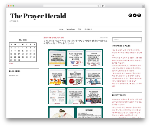 DailyMag theme WordPress - prayerherald.org