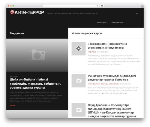 Split WordPress theme - kz.anti-irhab.com