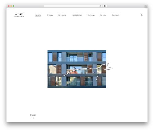 tamashi WordPress template - abstracta.bg