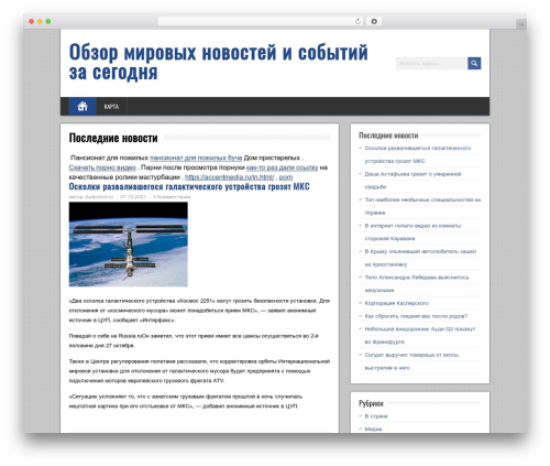 Template WordPress BrickYard - autoshed.ru