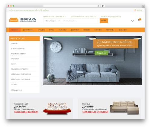 WP theme Digitalworld - mk-niagara.ru