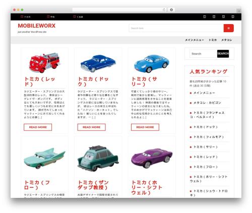 VW Ecommerce Shop WordPress website template - e-phonic.net