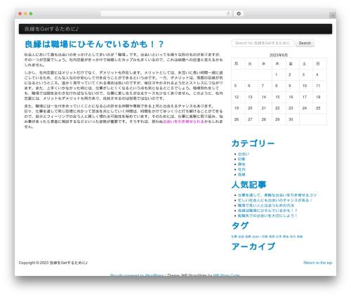 WordPress theme WP StrapSlider Lite - nhadat-thocu.com