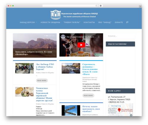 Extra WordPress theme - jewishkherson.com