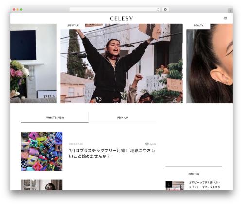 WP template Bloom - celesy.com