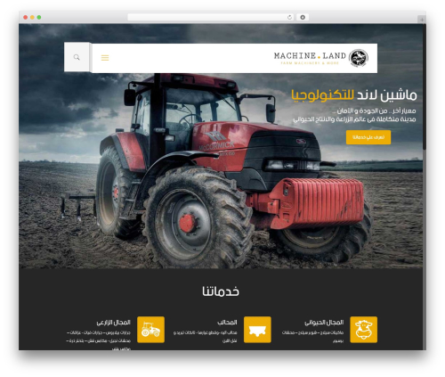 Betheme top WordPress theme - machineland.net