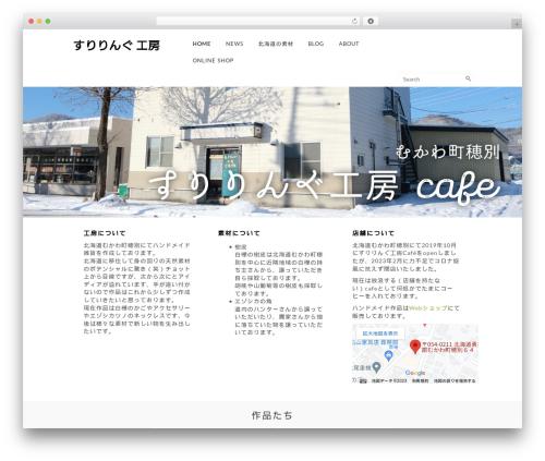 Corporate Responsive WordPress Theme WordPress theme design - kzme-thrilling.com