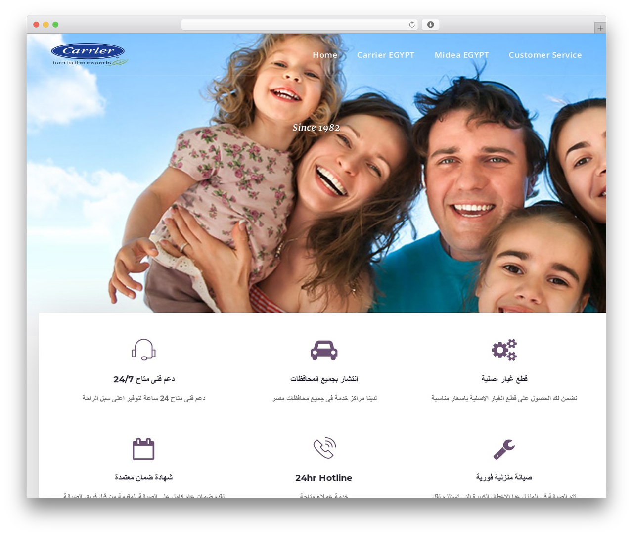 DPR Bruno WordPress theme - miraco-carrier-service.com
