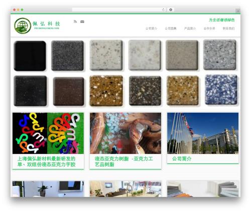 Customizr WordPress theme - peihongchem.com