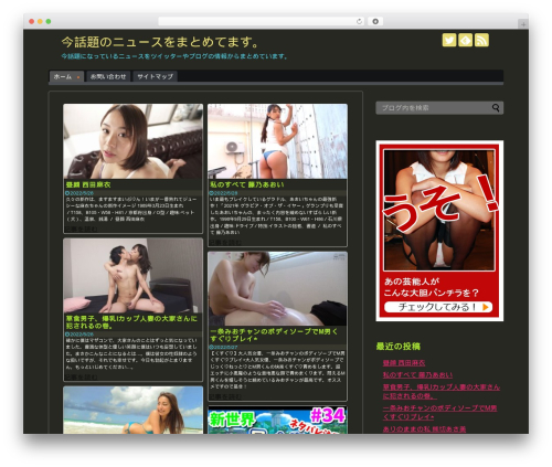 Simplicity2 best WordPress template - ericsmalls.com