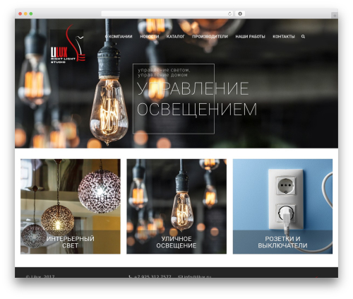 Sydney WordPress template free - lilux.ru