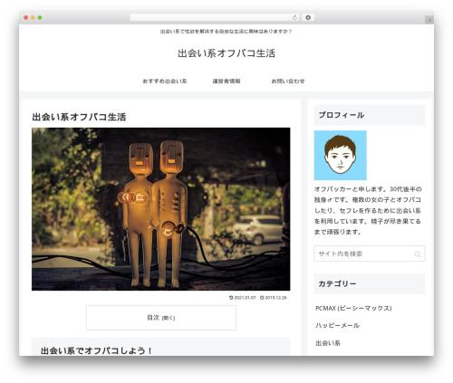 Cocoon Child top WordPress theme - deai74.com